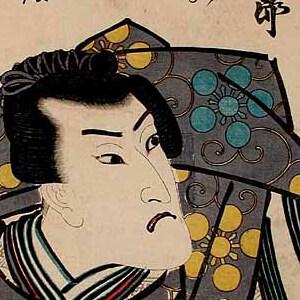 Featured image for the project: Prints of Onoe Kikugoro III