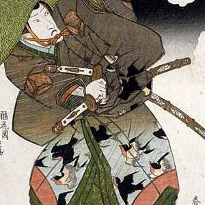 Featured image for the project: Prints of Onoe Kikugoro III - Surimono